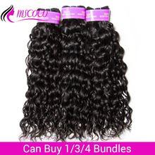 Mscoco Hair Water Wave Bundles Brazilian Hair Weave Bundles Can Buy 1/3/4 Bundles Natural Color Remy Human Hair Extensions