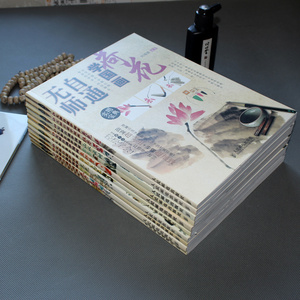 Image 1 - 10pcs Self study Chinese painting textbook for beginners Chinese color brushing painting art book about birds Plum Lotus orchid