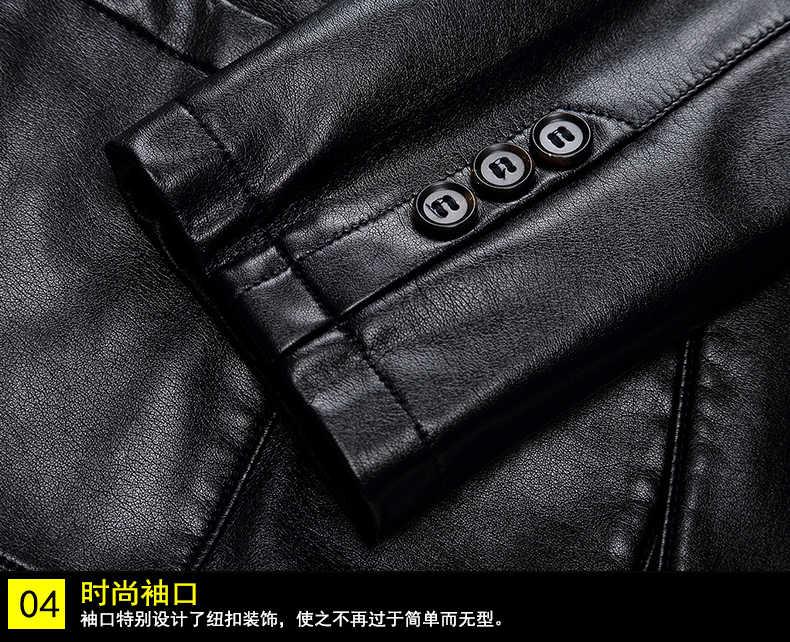 10xl 8xl 6xl 5xl 4xlブランドpuレザージャケット男性秋冬カジュアルメンズジャケット固体服弾性オートバイの上着