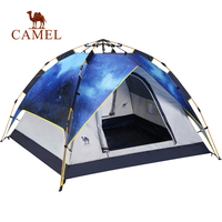 CAMEL Starry Sky Automatic Opening Camping Tent Double Layer 4 Season Waterproof Rainproof Beach Travel Tent For 2 3 Person