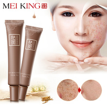 MEIKING Dark Spot Corrector Skin Whitening Fade Cream Lightening Blemish Serum Reduces Age Spots Freckles Melasma Face Cream цена