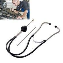 Автомобильный диагностический инструмент автомобильный блок двигателя стетоскоп профессиональный автомобильный детектор автомеханическое средство диагностики анализатор работы двигателя