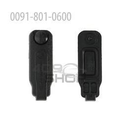 2 x Пылезащитный чехол совместимый для Motorola XPR6550 XPR 7550 XiR-P8268 XiR P6600 XPR33