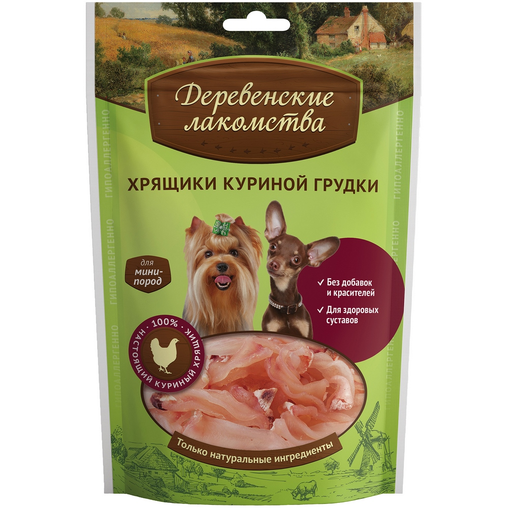 Dogs treats Village delicacies Chicken Breast Cartilage for dogs of mini-breeds 30g five lines of detox 30g