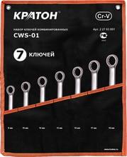 Набор ключей комбинированных Кратон CWS-01 7 pr.