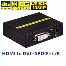 1080 P HDMI ke DVI + Optical + L/R SPDIF DTS/AC3 5.1 Extractor Audio Video Converter surport Switcher Splitter Adapter DVI-I/DVI-D(China)