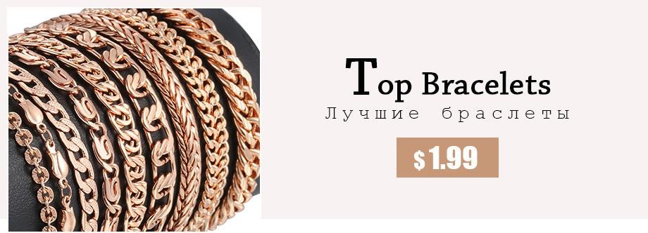 UTB8Dyvuy5DEXKJk43Oqq6Az3XXaBJewelry Set Necklace Bracelet ,585 Rose Gold Filled Weaving Bismark Link 5mm