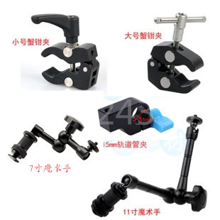 DSLR Camera Magic Arm Ball Head Mount Super Clamp for Camera LCD Monitor LED Light Tripo ...