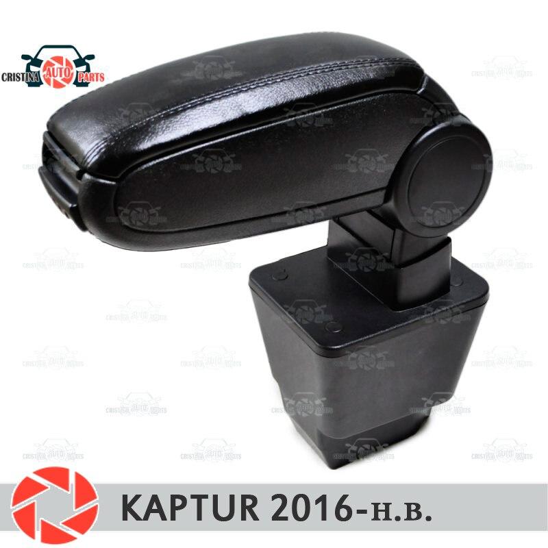 Bracciolo per Renault Kaptur 2016-car bracciolo centrale console scatola di immagazzinaggio di cuoio posacenere accessori auto car styling