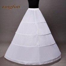 Длинная юбка-американка для свадебных платьев Женская Нижняя юбка белая кринолин jupon sottogon