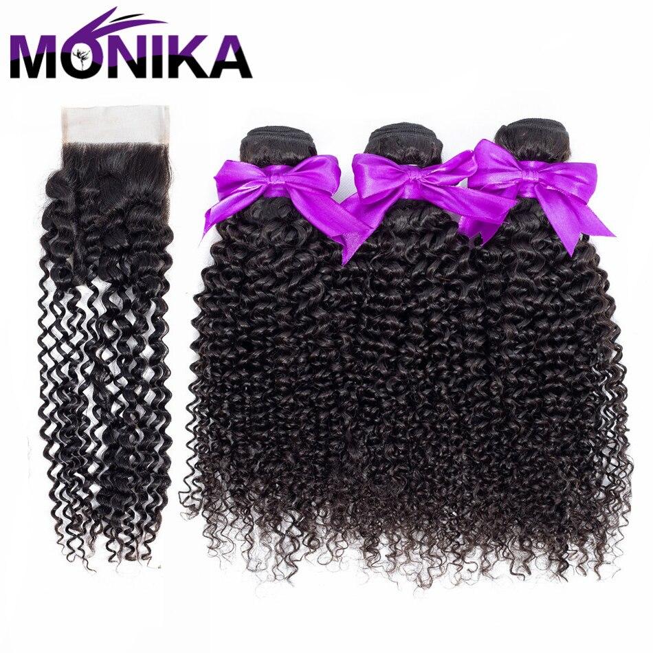 Monika Hair Peruvian Kinky Curly Bundles Human Hair Weave 3 Bundles Non Remy Hair Bundles With Closure