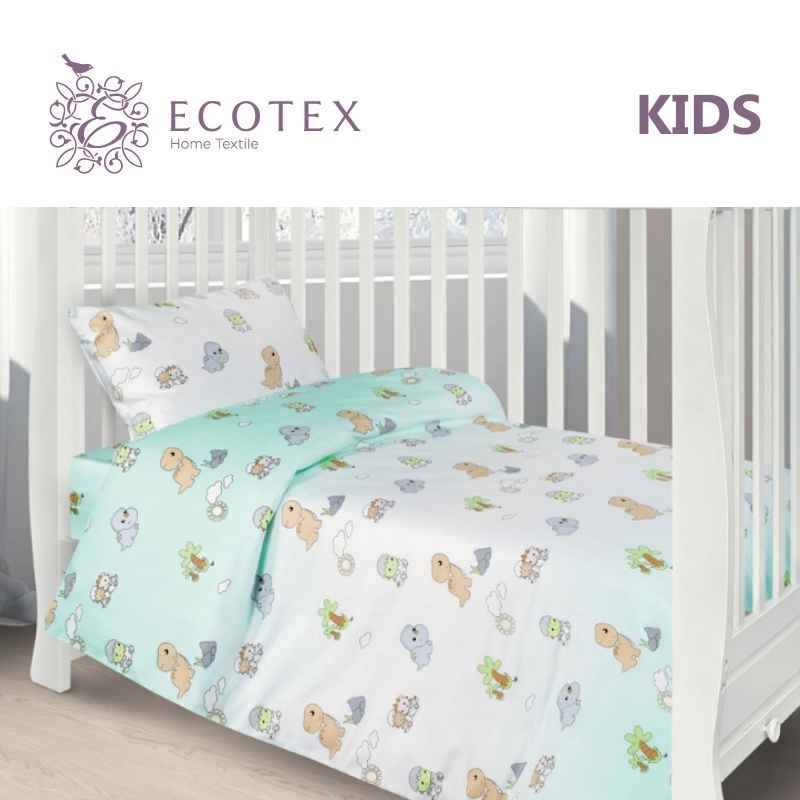 Baby bedding Little din,100% Cotton. Beautiful, Bedding Set from Russia, excellent quality. Produced by the company Ecotex promotion 5pcs baby bedding set crib suit 100