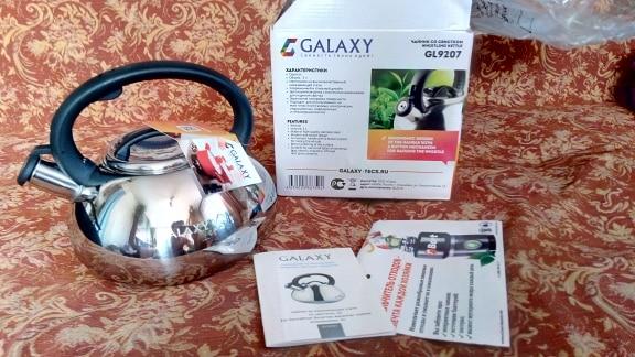 Kettle Galaxy GL 9207