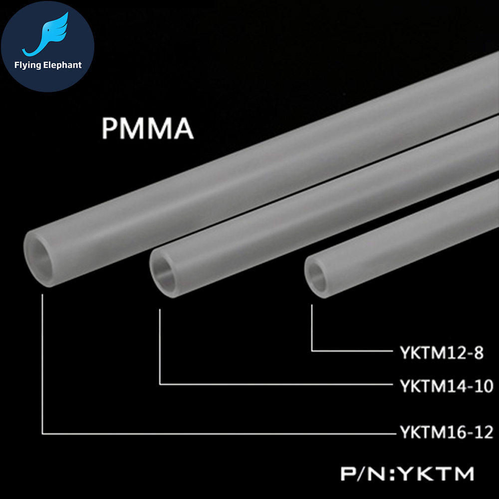 PMMA Frosted Tube Matte Acrylic Tube OD 12MM 14MM 16MM Length 500MM