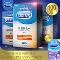 Durex Condoms Ultra Thin Sensation 4in 1 Condom Kondom Penis Sleeve Sex Toy Erotic Products Penis Covers Sexual Toys for Couple