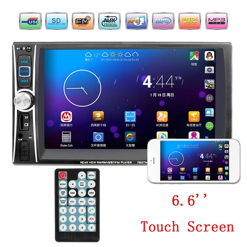 6.6 HD на 2 DIN автомагнитолы mp5-плеер Сенсорный экран bluetooth стерео Радио плеер mp3/МР4/Аудио/Видео/USB кабель