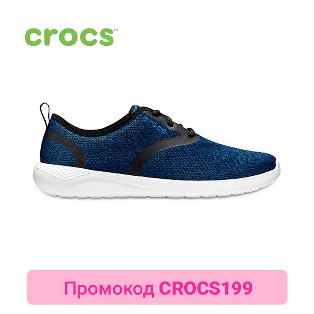 CROCS LiteRide Lace M MEN