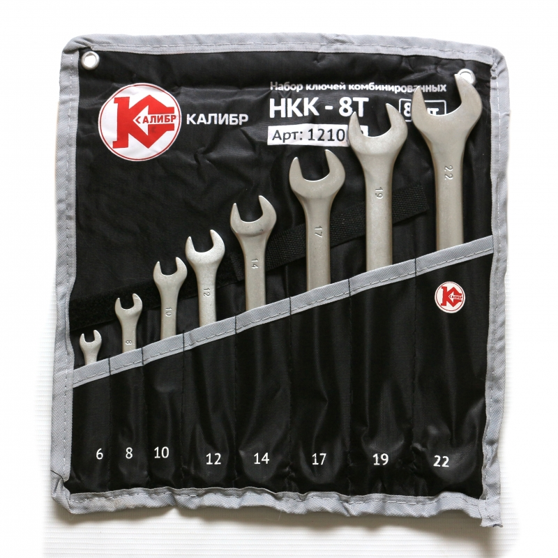 8 pcs 6-22 mm Open-Ring ratchet wrench set Kalibr NKK-8T Combination Spanner Set Hand Tools Wrenches a key of set стоимость