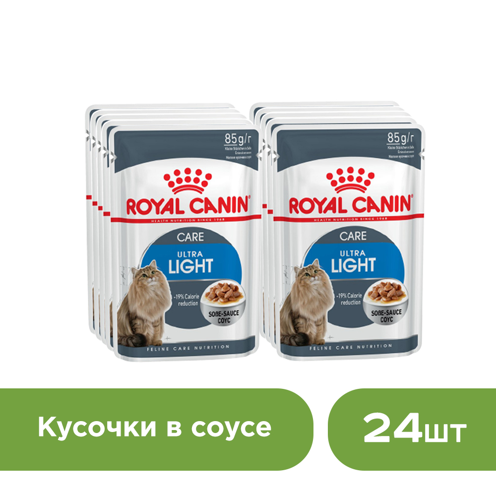 Cat wet food Royal Canin Ultra Light spider for cats full-bodied (pieces in sauce, 24*85 g.) cat wet food royal canin instinctive 7 spider for cats over 7 years old pieces in sauce 24 85 g