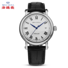 SEA-GULL Business Watches Mens Mechanical Wristwatches 50m Waterproof Leather Valentine Male Bracelet Clasp 819.368