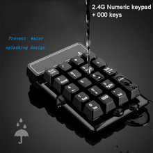 basix 2.4G Wireless Keyboard USB Numeric Keypad 19 Keys Mini Digital Keyboard Waterproof Number keyPad for Computer Laptop Mac