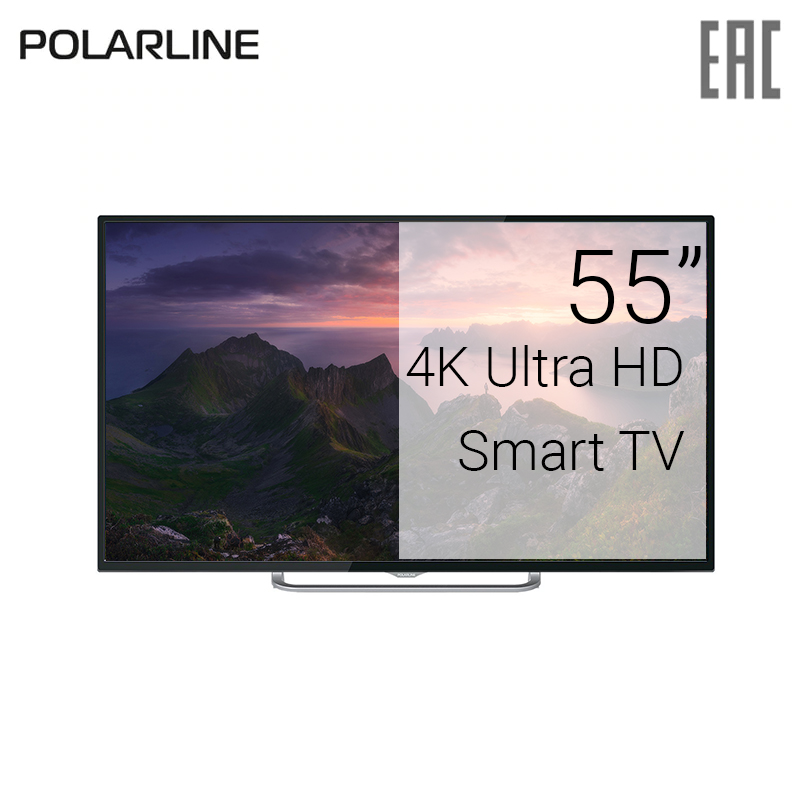 лучшая цена TV 55