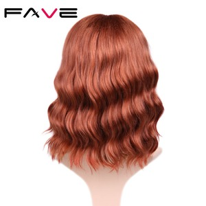 Image 5 - FAVE Lace Front 9*1.4 Natural Wave Synthetic Hair Wigs Orange Red Adjustable Size For Black White American Women 's Cosplay Wig