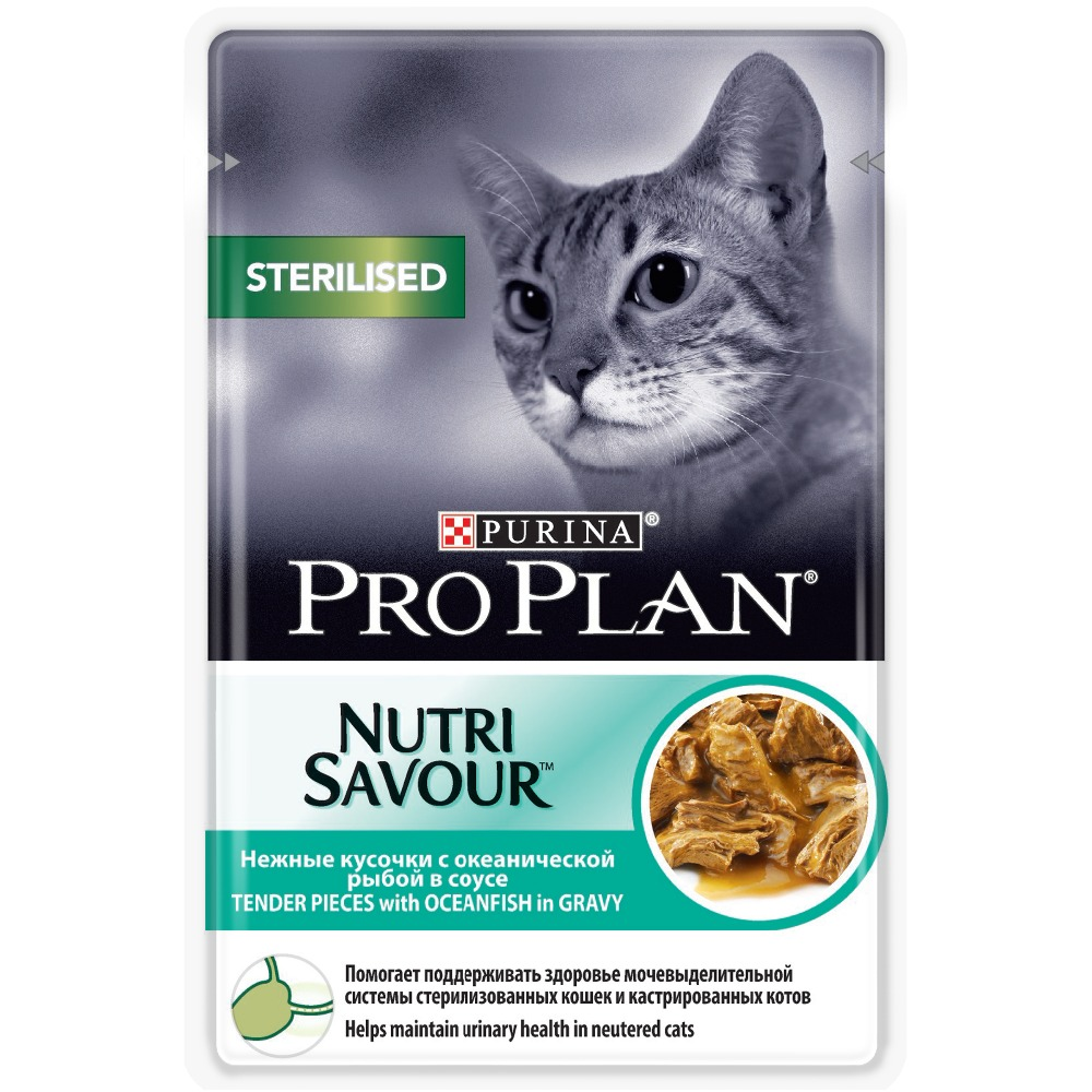 Pro Plan Nutri sour wet feed for adult sterilised cats and neutered cats with ocean fish in gravy, pouch, 24x85 g. wet pro plan feed for adult cats with lamb in jelly 85 g x 24 pcs