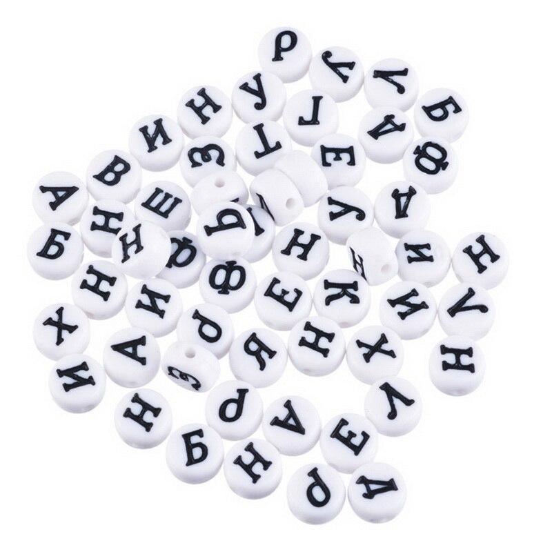 Lasperal 7 мм 300 шт. белый русский буквы алфавита бусы плоские акриловые бусины резные шариковые прокладки для DIY браслет Цепочки и ожерелья