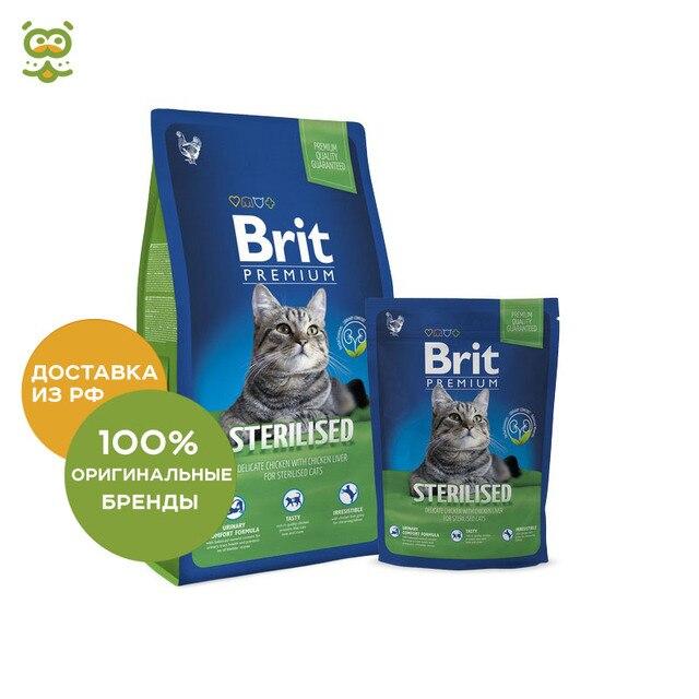 Brit Premium Cat Sterilized для стерилизованных кошек и кастрированных котов, Курица, 1,5 кг.