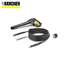 Шланг высокого давления HK 7.5 Karcher