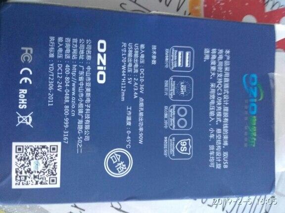 авто ЖК-дисплей; 24В быстрое зарядное устройство; сигары;