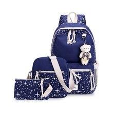 Birdlaef 2017 весной и летом новые звезды печати четыре комплекта тенденции Моды Институт ветер холст сумка