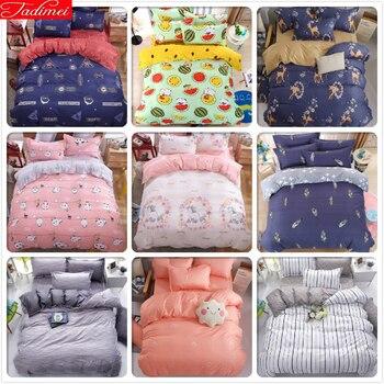 Single Twin Full Double Queen Super King Big Size Duvet Cover 3/4pcs Bedding Set Soft Cotton Bed Linen Quilt Pillow Case 150x200
