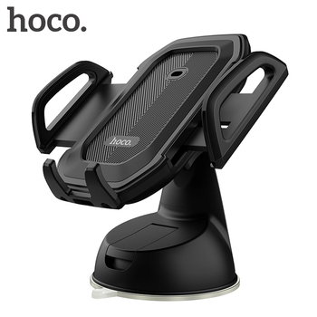 HOCO Mobile Phone Car Holder automatic Infrared sensing Air Vent  Mount Rotation Car Phone Holder Stand for iPhone Samsung 7
