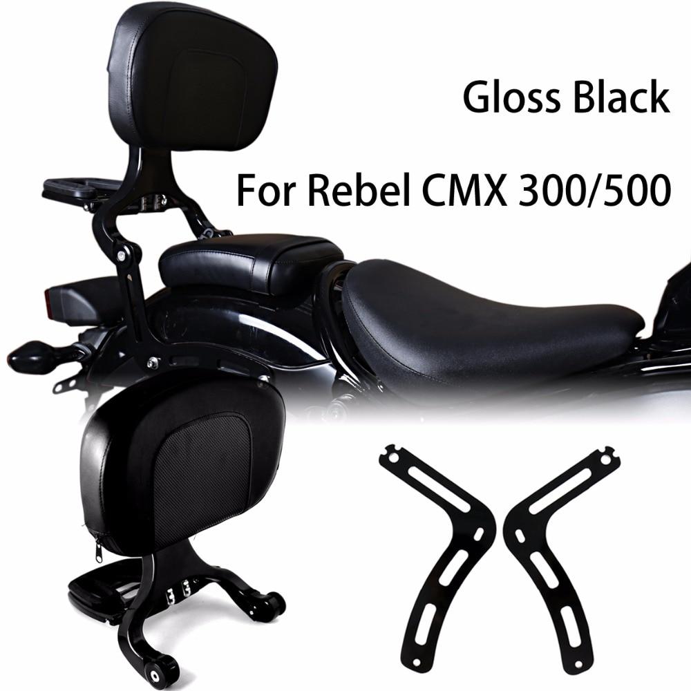 Gloss Black Fixed Mount&Driver Passenger Backrest For Honda 2017-2018 Rebel CMX 300 500 Models