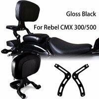 Gloss Black Fixed Mount&Driver Passenger Backrest For Honda 2017 2018 Rebel CMX 300 500 Models