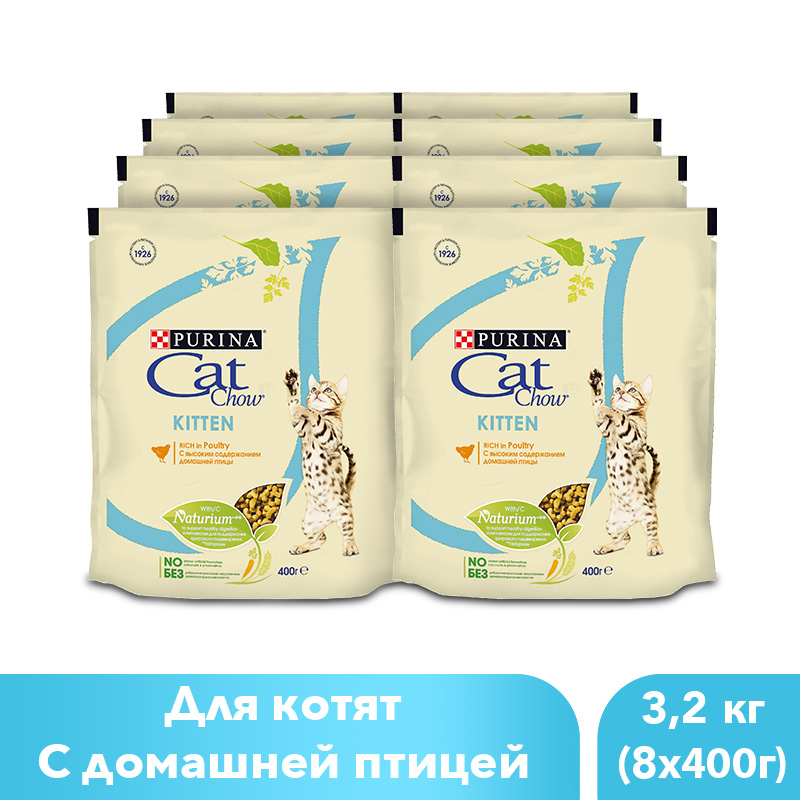 Dry food Cat Chow for kittens with poultry, 3.2 kg. prevital prevital cat food sterile with poultry