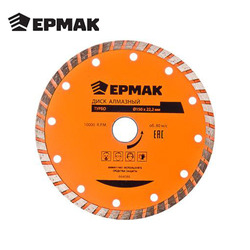 ERMAK DIAMOND CUTTING DISC TURBO  150*22,2mm high quality low price sale free shipping cutting for stone 2pcs/lot  664-086