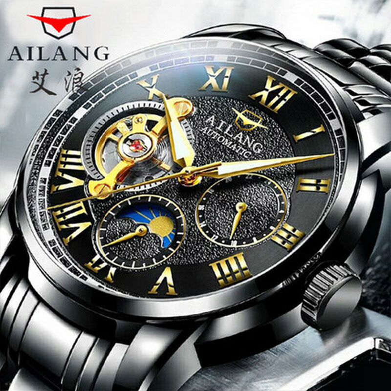 New AILANG brand luxury black Tourbillon automatic mechanical watch sun and moon stars stainless steel men's watches ultra luxury 2 3 5 modes german motor watch winder white color wooden black pu leater inside automatic watch winder
