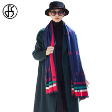 FS Cashmere Scarf Women Winter Warm Luxury Brand Fashion H Chain Print Thicker Long Scarves Foulard Shawl Wraps Echarpe Pashmina