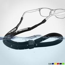 Плавающая цепочка для солнцезащитных очков, спортивные очки, шнур для очков, держатель для очков, шейный ремешок, очки для чтения