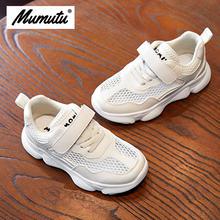 Детские кроссовки для бега повседневные с ремешком девочек и