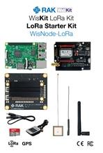 RAK2245 Pi HAT & Raspberry Pi 3B + & WisNode LoRa & 16G tf-карта (с изображением программного обеспечения) для быстрого запуска приложения LoRaWAN