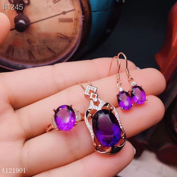 KJJEAXCMY exquisite jewelry 925 sterling silver inlaid gem Amethyst female Ring Pendant Earring Set support detection cvdfgt