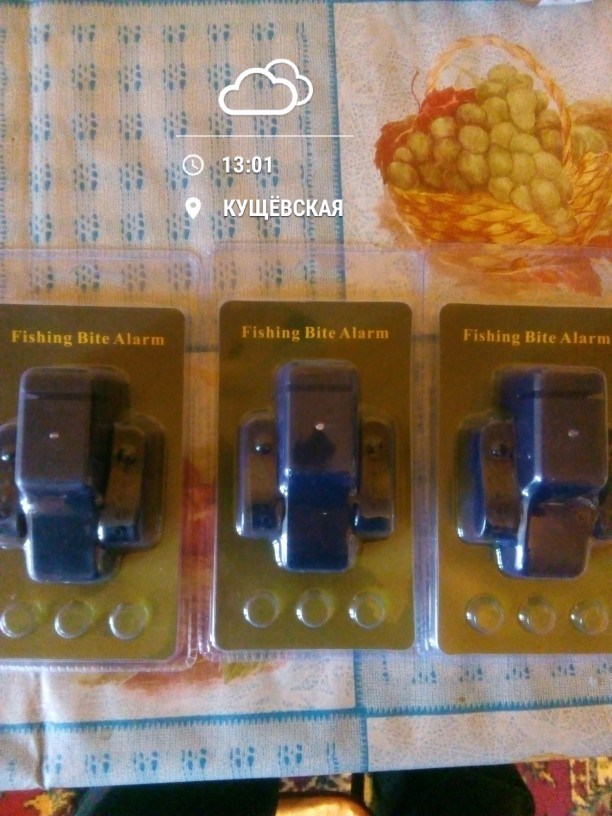 Digital fishing bite alarm bite indicator banding on the rod for carp fishing