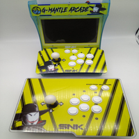"Bartop 10 ""neo geo design yellow with pandora box 5 s 1299 게임 + 두 번째 조이스틱 new|케이스|   -"