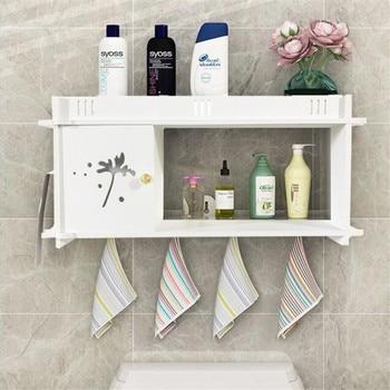 Bathroom Storage Rack Wall Mounted Shower Shelf Cosmetics Organizer Storage Boxes Kitchen Home Decor Wood-plastic Elegant Orlane Полка