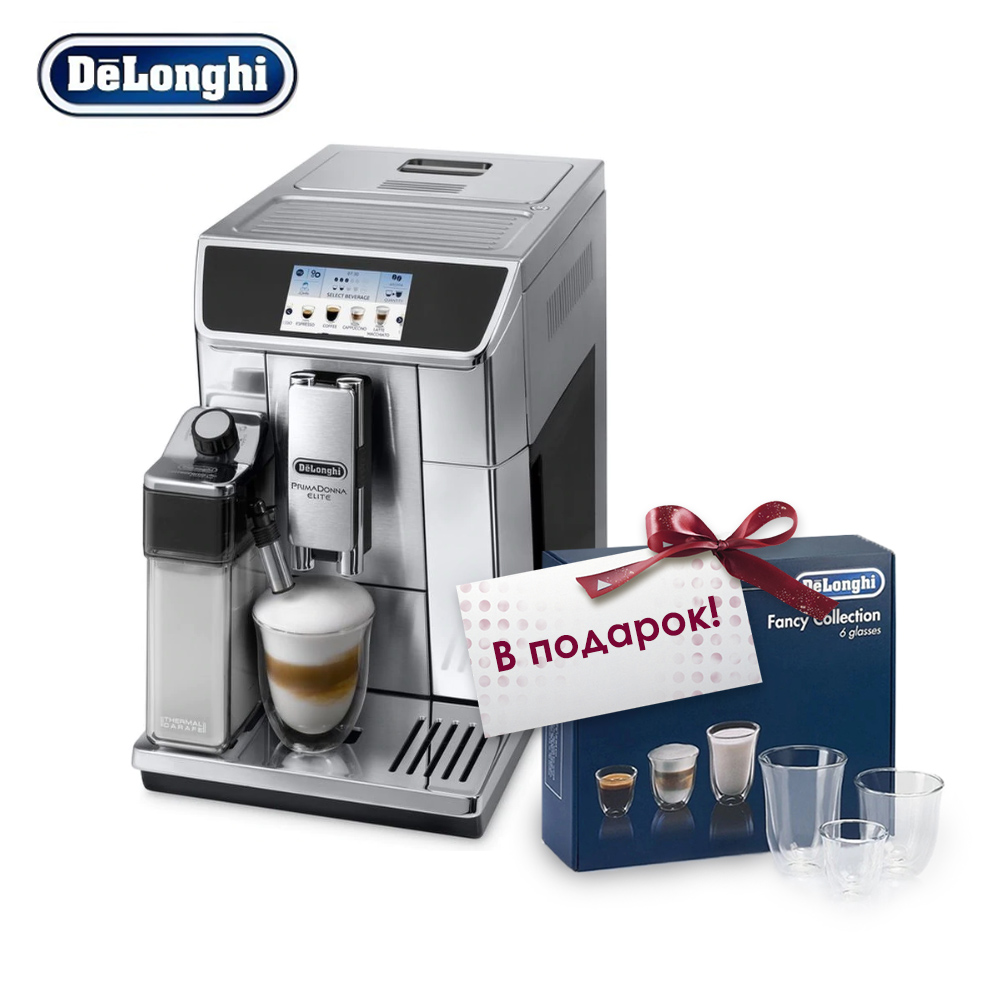 цена на Coffee Machine De'Longhi ECAM 650.75 MS kitchen automatic Coffee machines automatic Coffee Maker cappuccino Kapuchinator automat