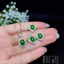 цена KJJEAXCMY boutique jewels 925 sterling silver inlaid natural Jasper jewel lady ear nail Necklace Pendant ring set support detect онлайн в 2017 году